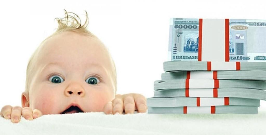 Основная проблема белорусов после рождения детей - финансовые трудности