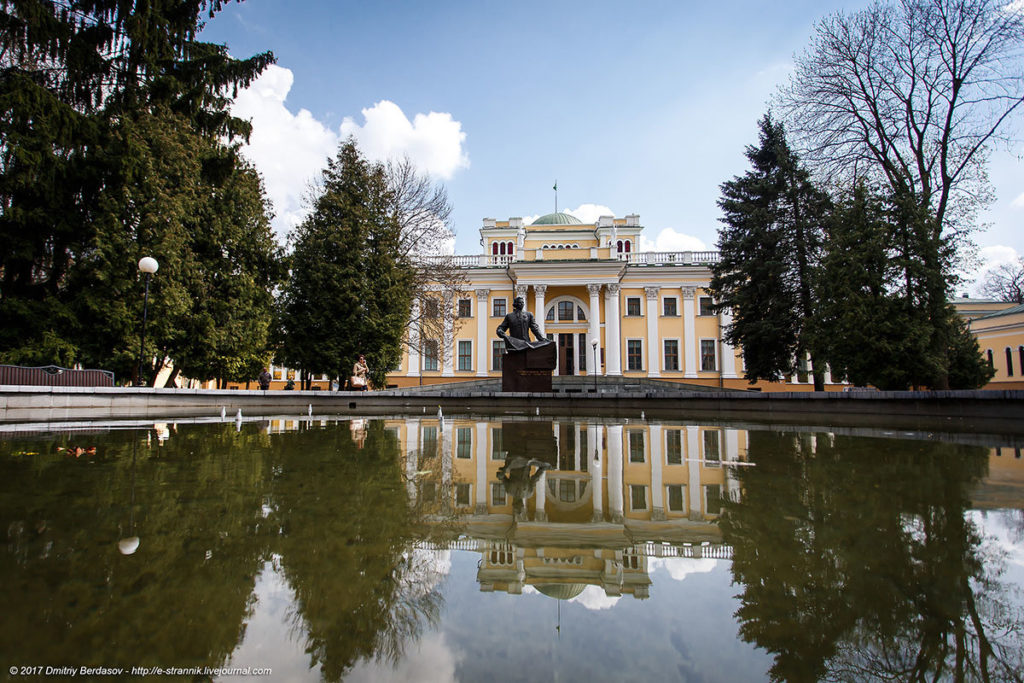 Дворец Румянцевых-Паскевичей (дворцово-парковый ансамбль 18-19в.)
