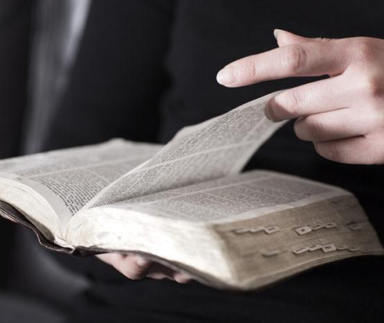 Как правильно читать Библию?