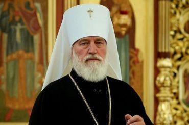 Обращение митрополита Павла в связи с неблагоприятной обстановкой по распространению коронавирусной инфекции