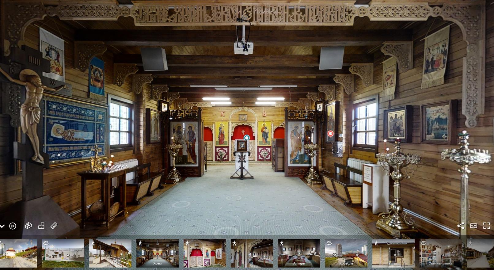 Виртуальный 3D тур по храму Николая Японского в Минске