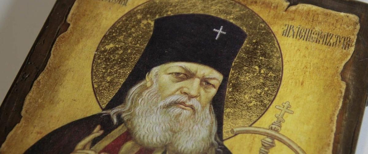 Современные чудеса святителя Луки Крымского