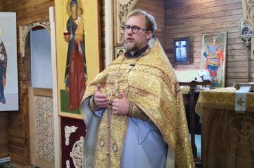 Несовершенный путь несовершенных христиан. Проповедь отца Сергия от 13 сентября 2020