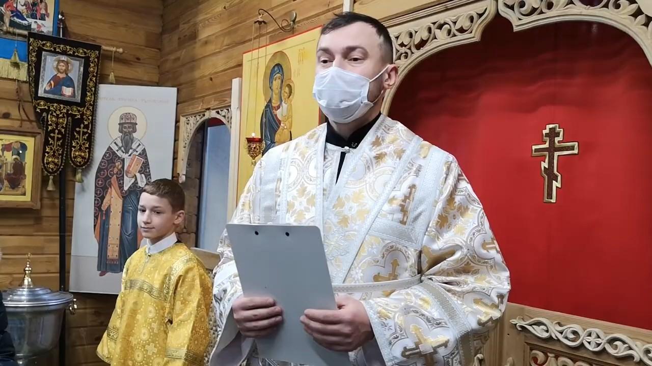 Что такое эстафета по-евангельски - детская проповедь диакона Алексея Мосесова
