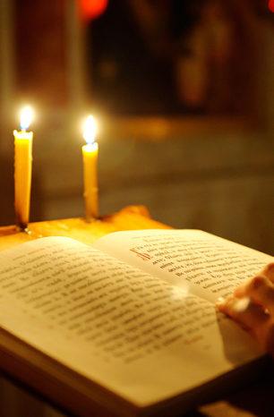 Чтение псалтири по усопшему