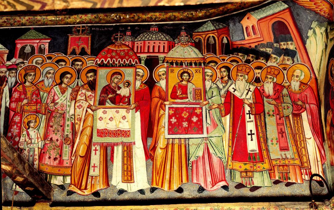 Торжество Православия: комментарий к тропарю праздника