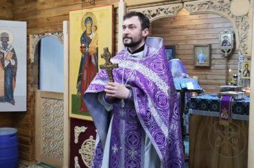 Проповедь отца Алексея Мосесова от 28 марта 2021 года