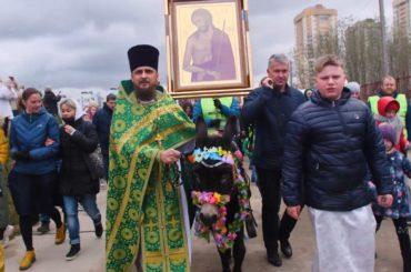 Вербное воскресенье Детский Крестный ход - шествие на осляти